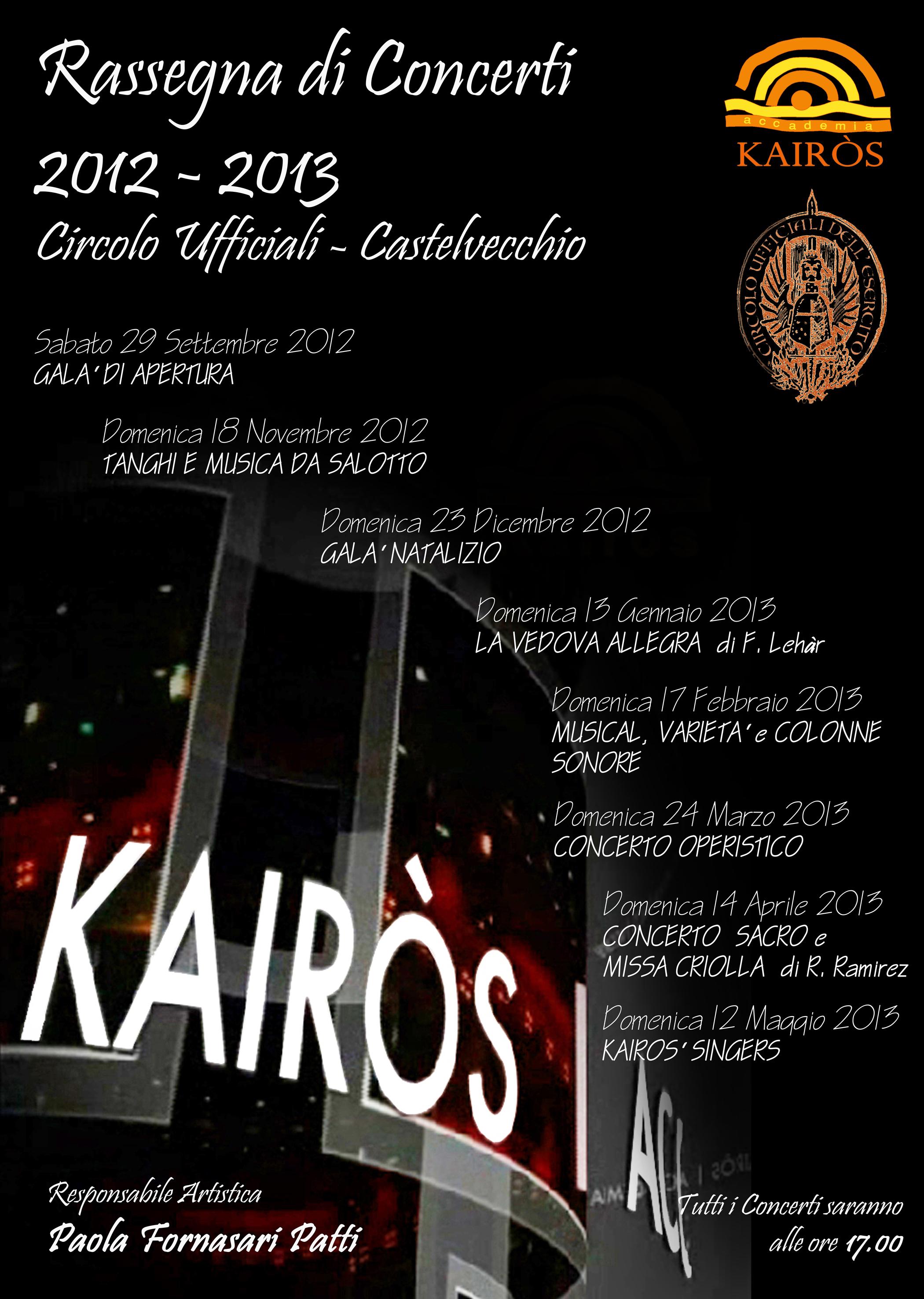 cartolina-fronte-concerti-circ-ufficiali-2012-2013