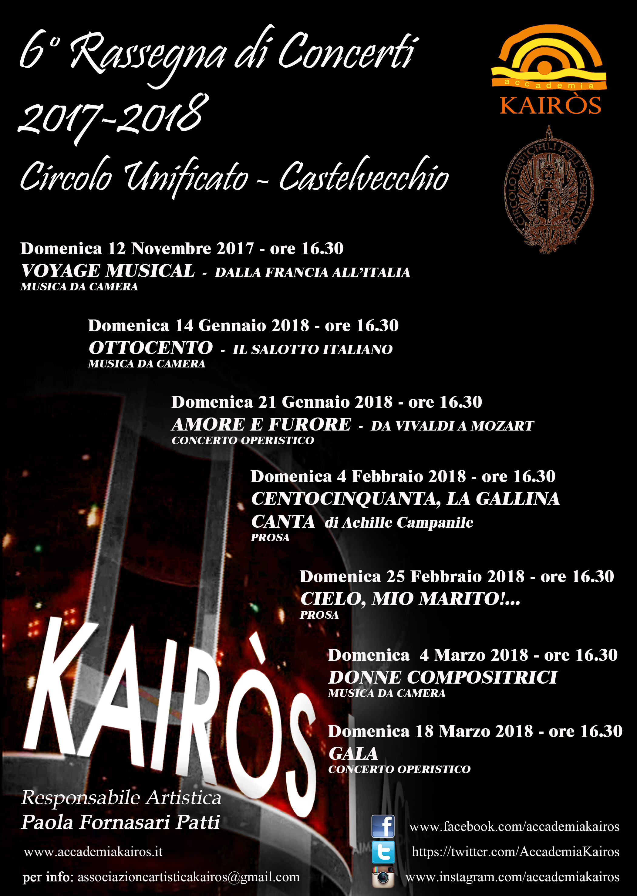 Cartolina Concerti Circ Unificato 2017-2018