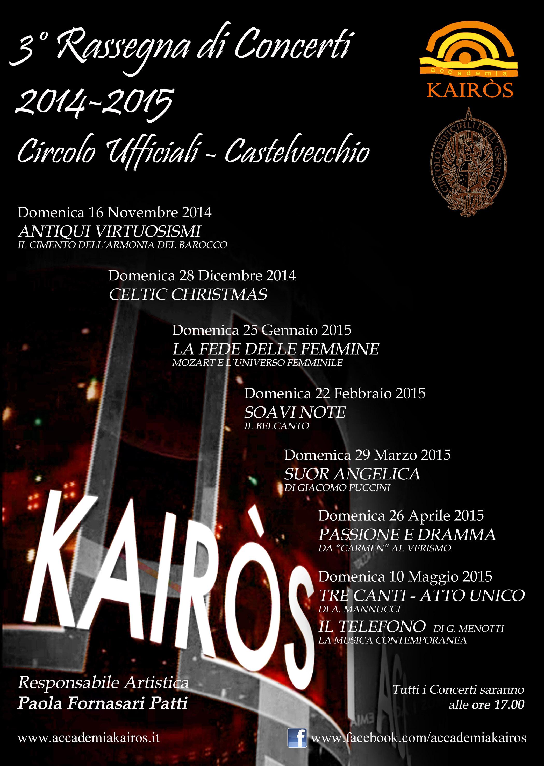 cartolina-fronte-concerti-circ-ufficiali-2014-2015