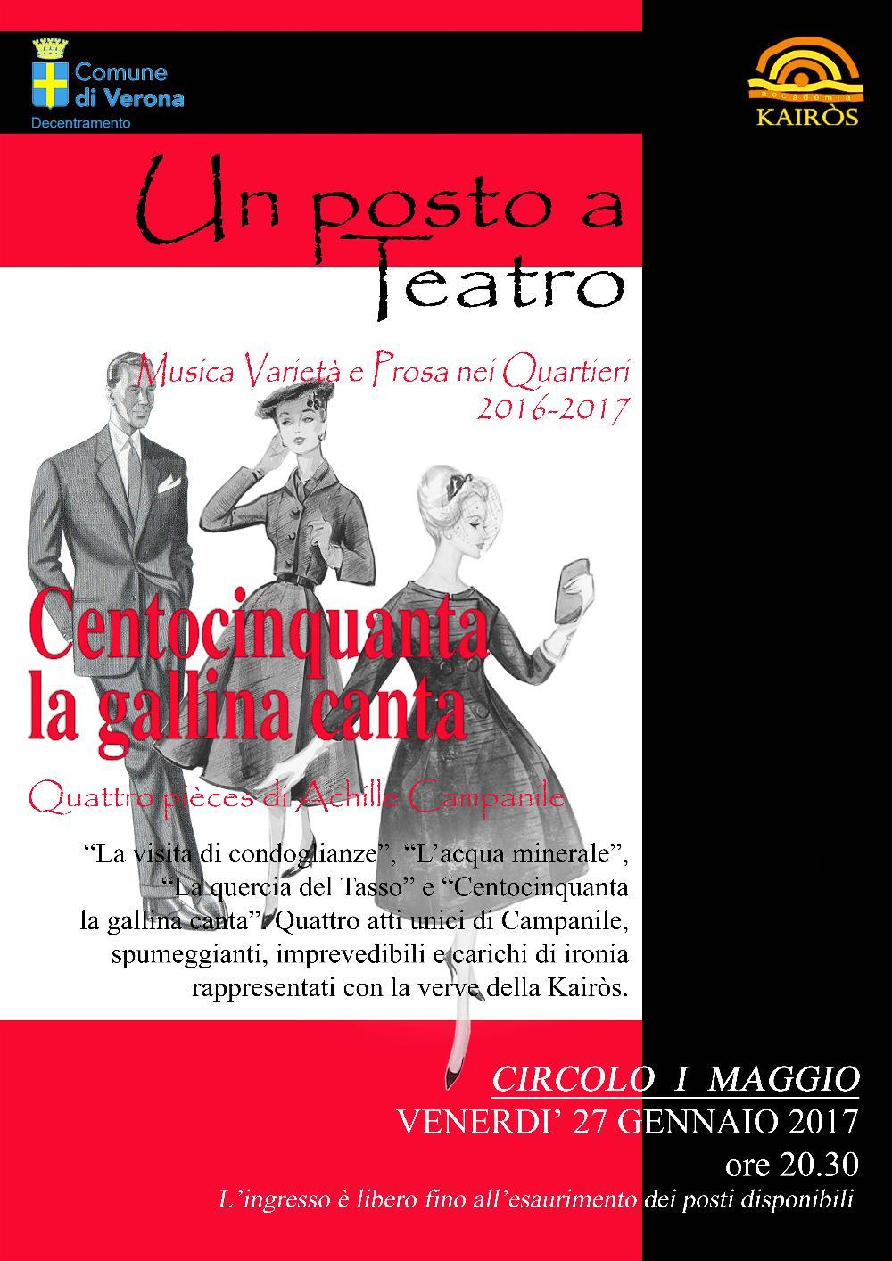 centocinquanta-la-gallina-canta-www-imagesplitter-net-2