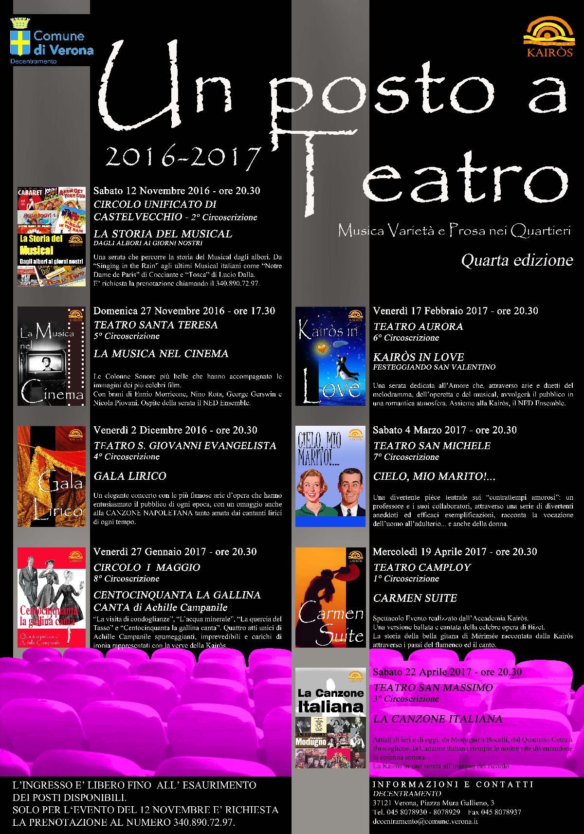 manifesto-70x100-4-rassegna-2016-2017-www-imagesplitter-net