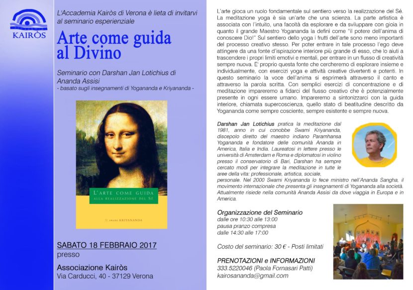 Volantino Seminario 18 febbraio 2017 [www.imagesplitter.net]