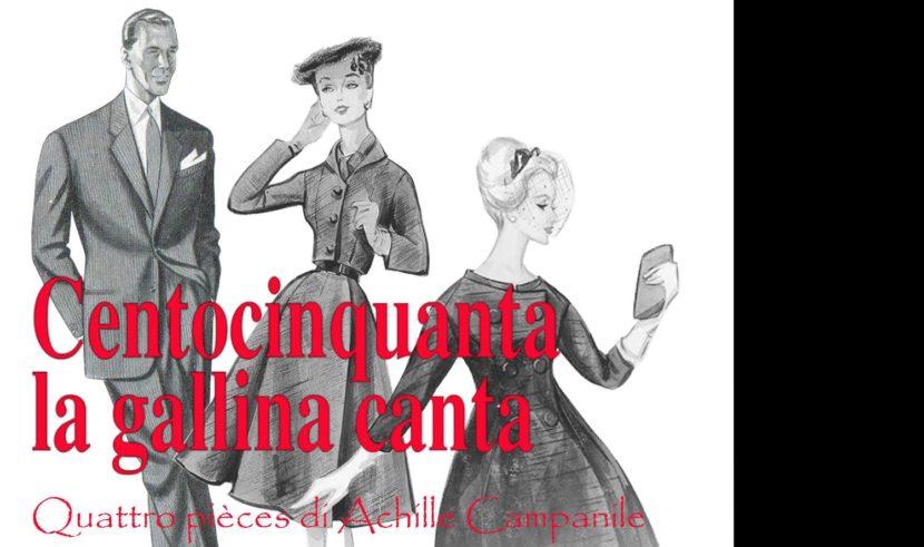 Centocinquanta Castelvecchio 4 febbraio 2018 [www.imagesplitter.net] (1) (1)